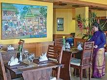 Auberge du Siam - Café Restaurant à Auvernier